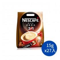 雀巢咖啡三合一濃醇原味  雀巢 咖啡