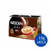 雀巢咖啡三合一濃醇原味  雀巢 雀巢咖啡  咖啡  三合一咖啡