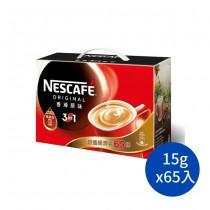 雀巢咖啡三合一香滑原味  雀巢 咖啡
