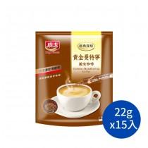 廣吉經典深焙黃金曼特寧風味咖啡 廣吉 黃金曼特寧 咖啡 三合一咖啡 即溶咖啡