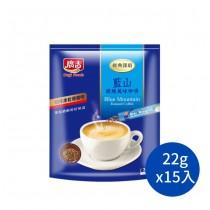 廣吉經典深焙藍山碳燒咖啡風味咖啡 廣吉 藍山咖啡  咖啡  即溶咖啡