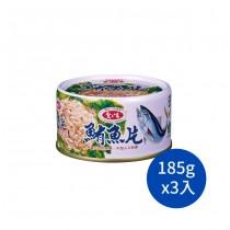 愛之味 鮪魚片罐頭 鮪魚罐頭