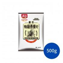 廣吉 燕麥片 燕麥 全穀物