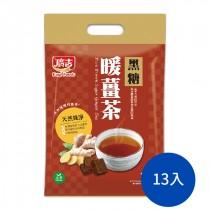 廣吉 黑糖薑茶 薑母茶 沖泡飲品  冬季熱飲