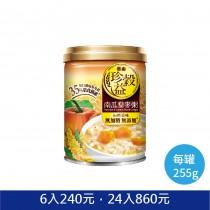 泰山 珍榖益南瓜藜麥粥 南瓜粥 燕麥粥 點心 即時粥 減脂飲食 減脂食物