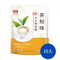 廣吉 茶之味 大吉嶺拿鐵 沖泡奶茶包 沖泡飲品  冬季熱飲  熱奶茶