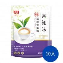 廣吉 茶之味 鐵觀音拿鐵 沖泡奶茶包 沖泡飲品  冬季熱飲  熱奶茶