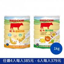 紅牛奶粉 調味奶粉 香蕉牛奶 果汁牛奶