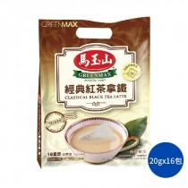 馬玉山 奶茶 紅茶拿鐵 沖泡飲品 熱飲 可回沖奶茶