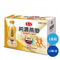 愛之味純濃燕麥-葡萄糖胺活力雙效  醇濃燕麥 葡萄糖胺