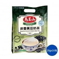炭香黑豆奶茶 馬玉山 奶茶 紅茶拿鐵 沖泡飲品 熱飲 可回沖奶茶