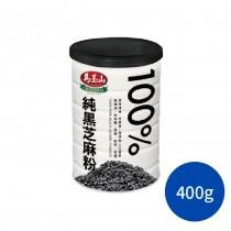馬玉山100%純黑芝麻粉 沖泡穀粉