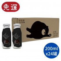 啓祺嘉黑熊露 - 有機黑木耳飲(200ml x 12罐)(黑木耳露、黑木耳飲品、低糖飲品)