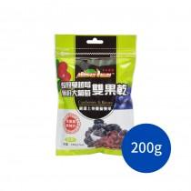美加摩根堅果 蔓越莓乾 無籽葡萄乾 水果乾  過年零嘴 零食 零嘴