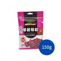 美加摩根堅果 蔓越莓乾 水果乾  過年零嘴 零食 零嘴
