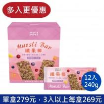 膳食纖維 多種穀物 紫心地瓜 營養零嘴 非油炸 低熱量 全素 零嘴
