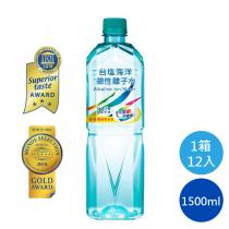 台鹽海洋鹼性離子水1500ml 水 礦泉水 瓶裝水 純水 飲用水