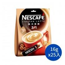 雀巢咖啡三合一義式拿鐵 雀巢 咖啡  即溶咖啡 拿鐵