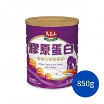 馬玉山 營養全穀堅果奶 膠原蛋白配方 堅果奶 乳品飲料