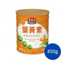 馬玉山 營養全穀堅果奶 葉黃素配方 堅果奶 乳品飲料