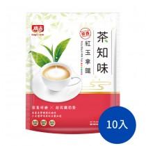 廣吉 茶之味 紅玉紅茶拿鐵 沖泡奶茶包 沖泡飲品  冬季熱飲  熱奶茶