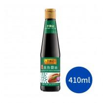 李錦記蒸魚醬油  醬油