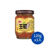 愛之味 玉筍罐頭 筍子罐頭 竹筍罐頭 筍絲罐頭