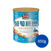馬玉山 營養全穀堅果奶 葡萄糖胺配方 堅果奶 乳品飲料
