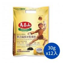 馬玉山 黑芝麻紫米堅果飲 堅果飲 沖泡飲品  冬季熱飲