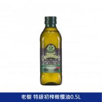 GIURLANI 喬凡尼 老樹橄欖油 特級初榨橄欖油 冷壓初榨橄欖油 義大利橄欖油 純橄欖油 食用油 家庭用油  奧利塔橄欖油