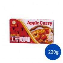 工研咖哩塊-蘋果口味 咖哩塊 咖哩醬 方便包