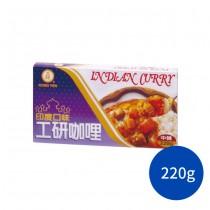 工研咖哩塊-印度口味 咖哩塊 咖哩醬 方便包