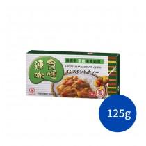 工研益壽多素食速食咖哩塊 咖哩醬 方便包 素食