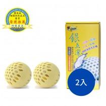 銀立潔奈米銀絲Ag+活性抑菌除臭洗衣球 奈米銀 銀離子 除臭 抑菌 洗衣球