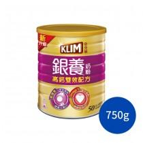 金克寧銀養奶粉-高鈣雙效配方 雀巢 克寧 成人奶粉 即溶奶粉