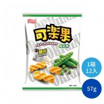可樂果鹽味57g 豌豆酥 零嘴 零食