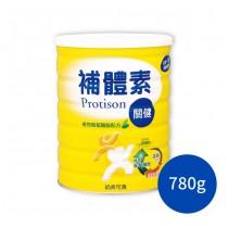 補體素關健-植物葡萄糖胺配方奶粉 乳清蛋白 成人奶粉