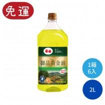泰山黃金御品油 食用油 家庭用油 調和油