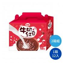 泰山綿密牛奶紅豆湯禮盒組  拜拜禮盒 過年送禮