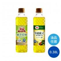 泰山純芥花油/特級歐式蔬菜調合油  食用油 家庭用油 調和油 芥花油