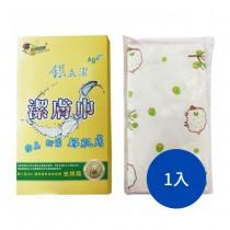 銀立潔潔膚巾 奈米銀離子 銀離子抗菌 毛巾 浴巾
