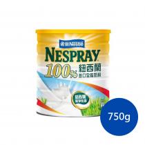雀巢超優質奶粉 成人奶粉 即溶奶粉