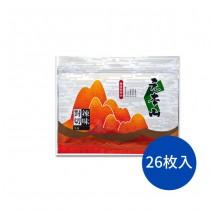 聯華元本山味付對切海苔-辣味 海苔 零食 零嘴