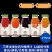 【可果美】奧納芮有機果汁 番茄汁/紅葡萄汁/蘋果汁/柳橙汁/蔬果汁任選12入(295ml)(蕃茄汁.綜合果汁)