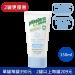 【 pHisoDerm】菲蘇德美嬰兒潤膚乳液(150ml)(嬰兒身體乳液)