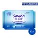【Savlon】沙威隆清爽抗菌濕巾大包-80抽(抗菌濕紙巾)